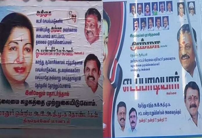 tamil news, google news tamil, google tamil news, tamil cinema news, tamil news online